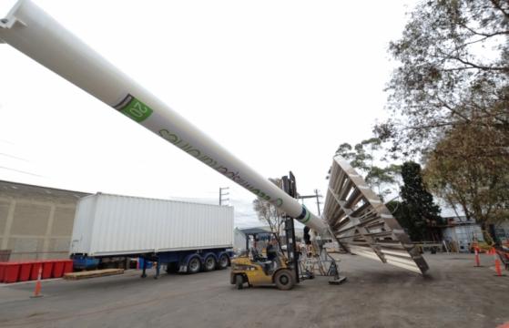 EcoWhisper turbine