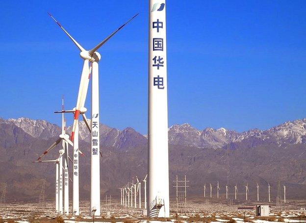 windmill china