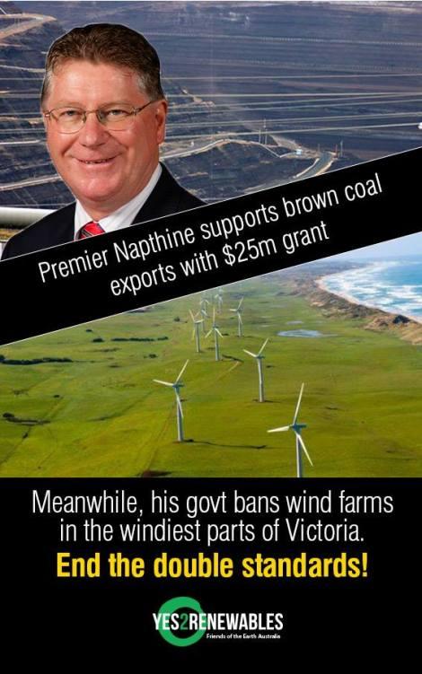Premier Coal
